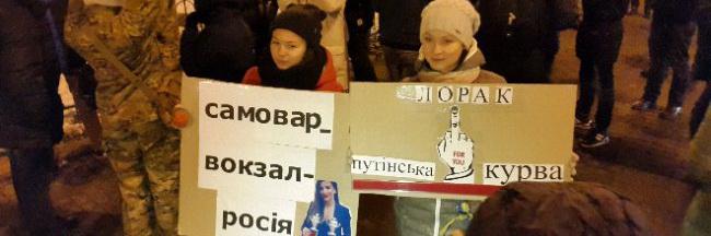 На Украине выдвинули унизительное условие российским артистам