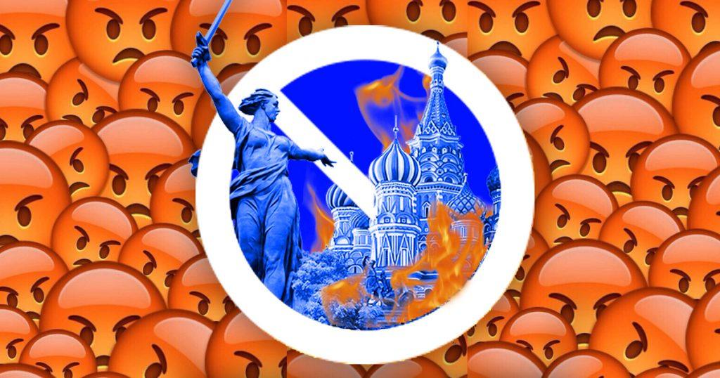 6 городов России, где больше всего ненавидят москвичей города,Россия