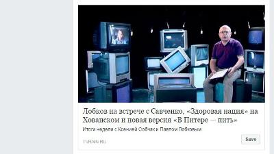 Синдеева пообещала сделать в…