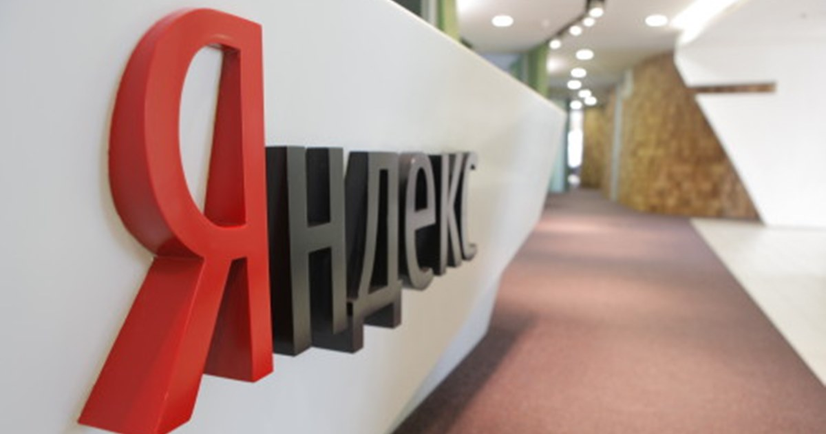 Американские акционеры увеличили свою долю в «Яндексе»