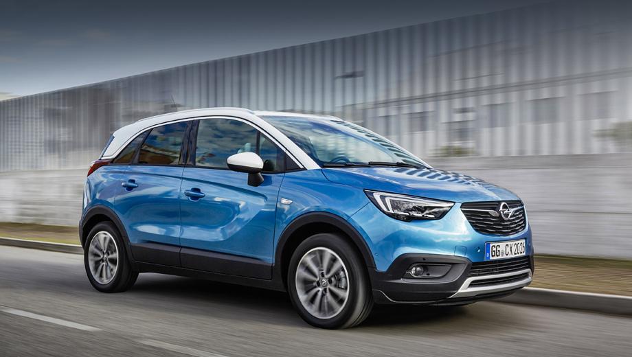 Малыш Opel Crossland X научился питаться сжиженным газом