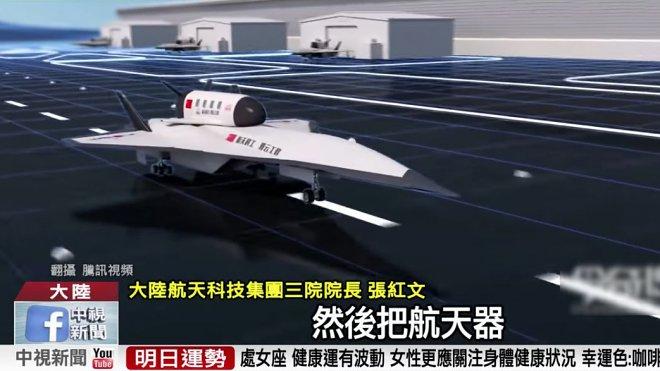 Китай строит собственный грузовой космоплан
