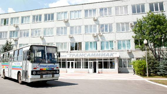 Суд арестовал имущество ПАО «Трансаммиак» Общество