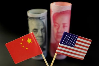 США увидели в цифровом юане потенциальную угрозу