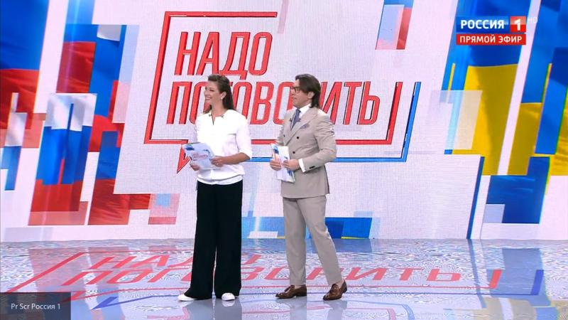 Блогер Манукян отпустил Андрею Малахову грехи из-за телемоста Россия — Украина