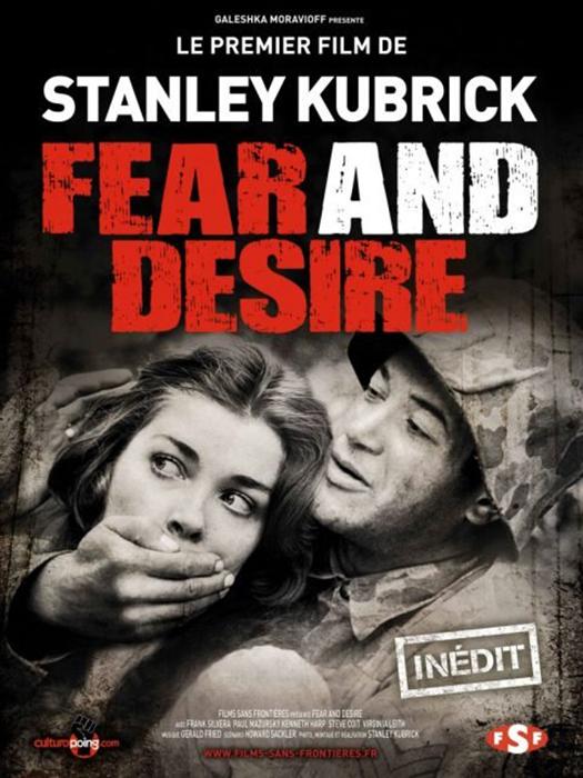 Афиша фильма «Страх и желание».