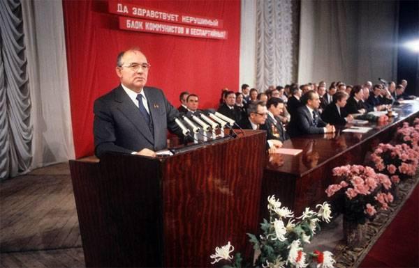 """Архивные материалы США о том, как Горбачёву обещали """"нерасширение"""" НАТО"""