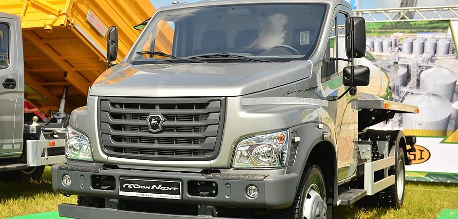 ГАЗ представил новые модели спецтехники для агропромышленного комплекса