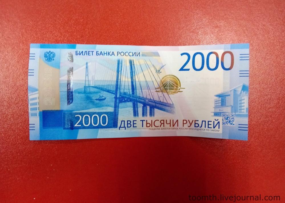 Любой перевод на карточку считается доходом. Значит налог.
