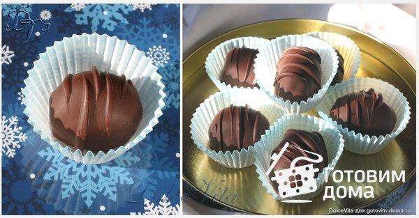 """Catànies - Испанские шоколадные конфеты """"Катаниас"""" фото к рецепту 7"""