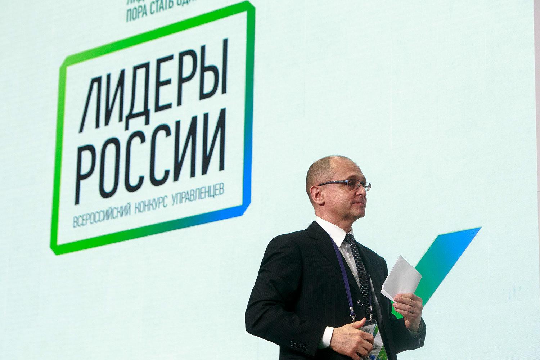 Вместо «Единой России» может появиться партия «Лидеры России»: версия
