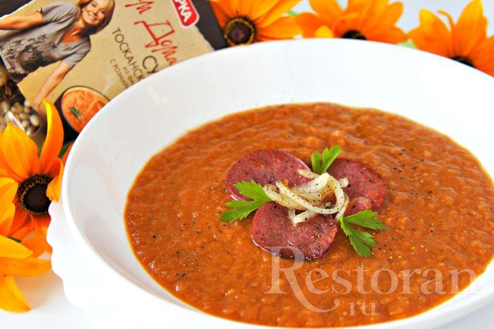 ДЕНЬ ПЕРВОГО БЛЮДА. Тосканский суп (вып. 2)
