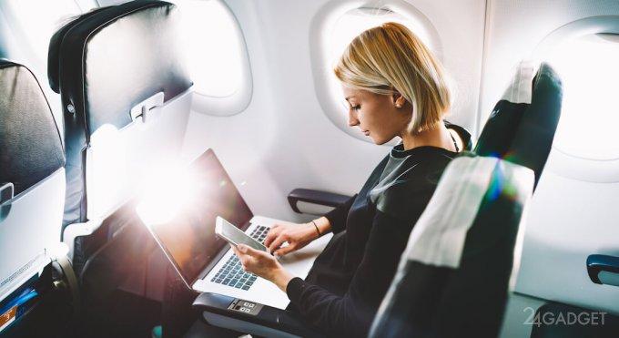 Аэрофлот на своих авиарейсах начнёт предоставлять доступ в интернет