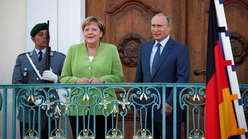 В Совфеде прокомментировали переговоры Путина и Меркель