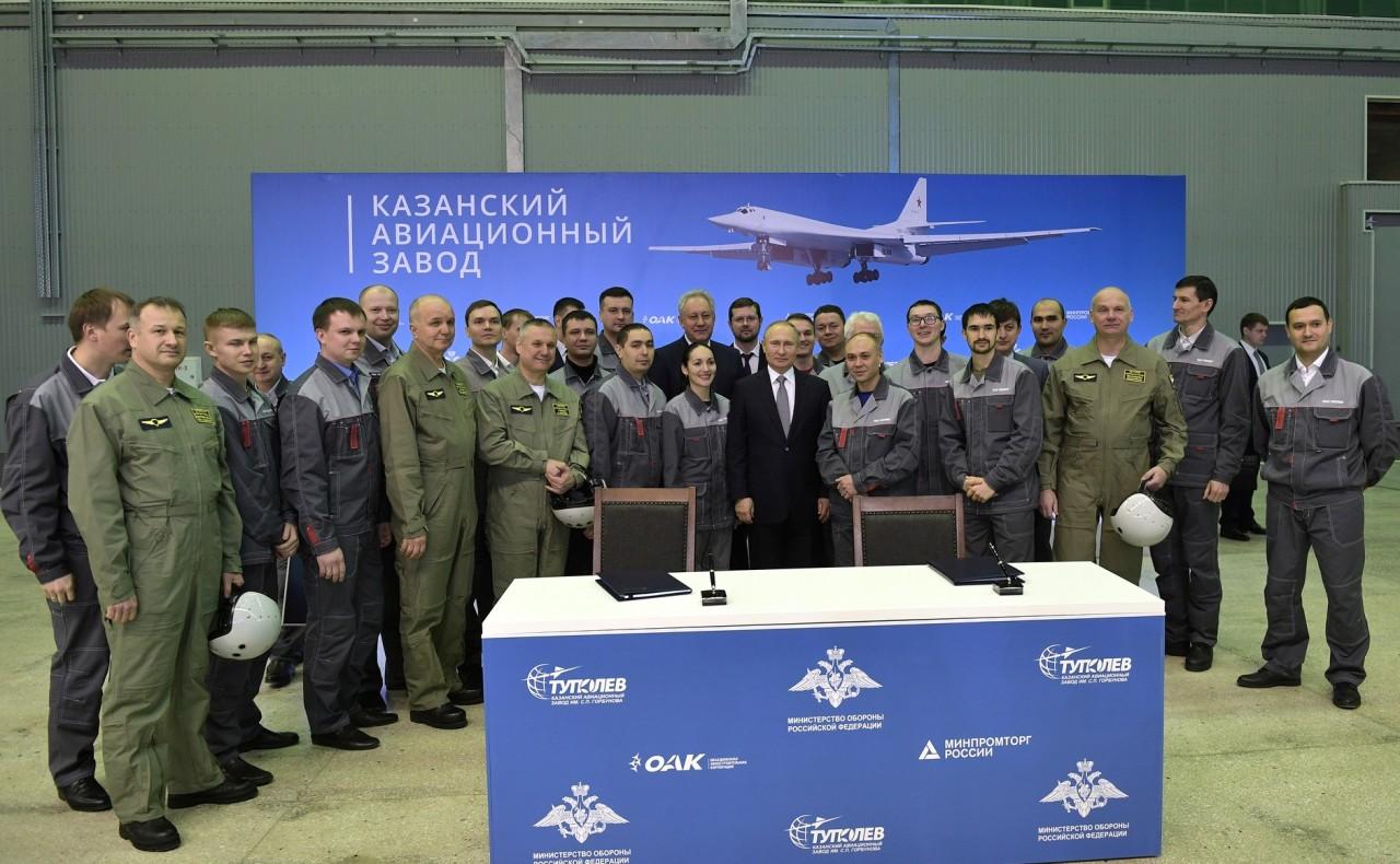 Беседа с рабочими Казанского авиационного завода имени С.П.Горбунова и пилотами самолёта «Ту-160М»