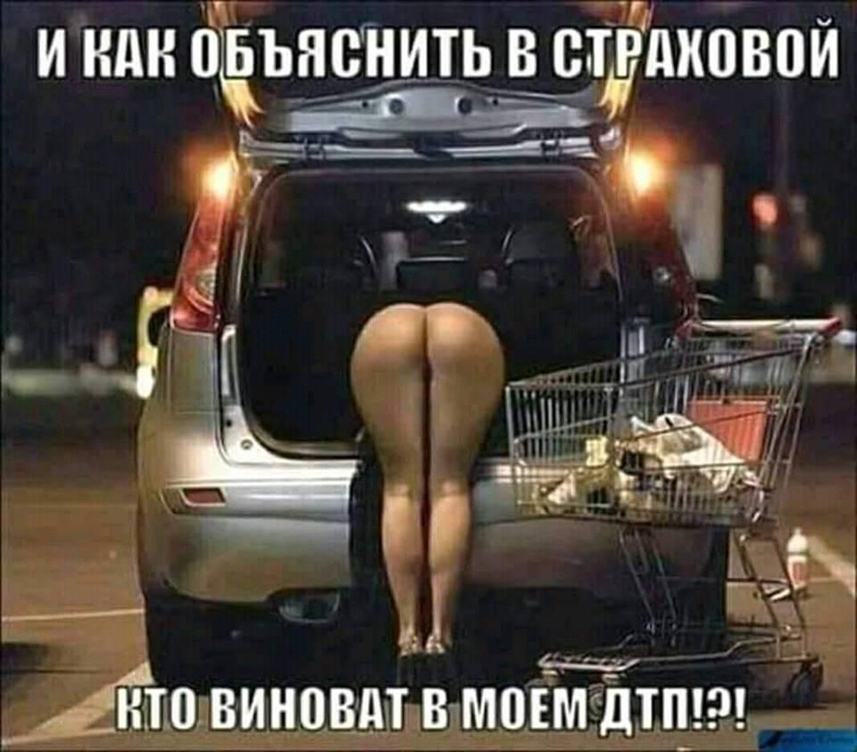 Коктейль «Ленивая Мэри» Просто закуси водку помидором...))