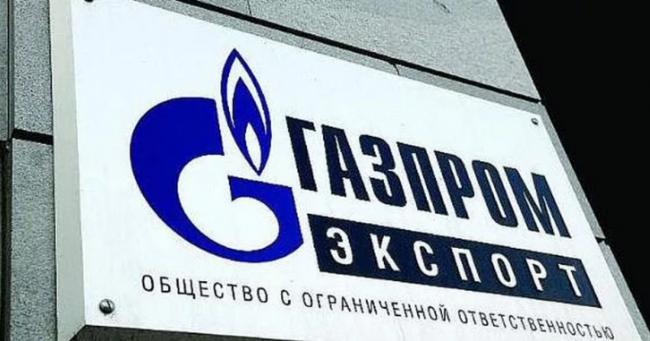 «Газпром» неподтвердил размер компенсации $1,5 млрд польской PGNiG