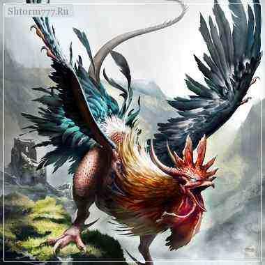 Древний дракон Василиск мифология и легенды