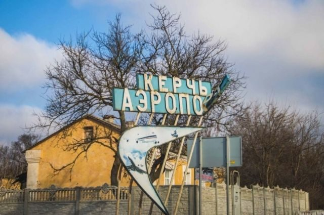 Как угнавшие самолёт студенты вернулись в СССР