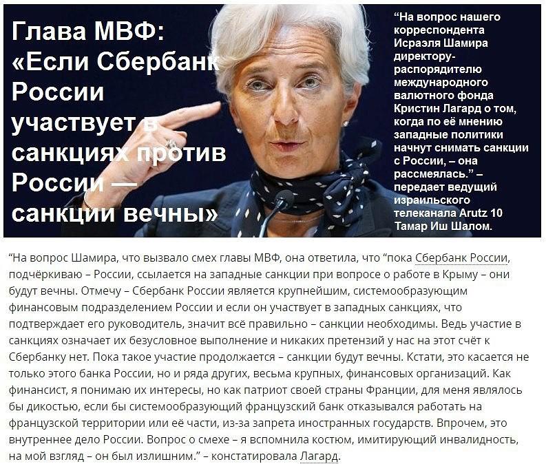 МВФ поддержал повышение пенсионного возраста в России