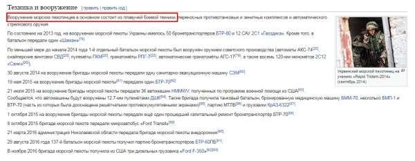 Морская пехота Украины - смех сквозь слезы украина