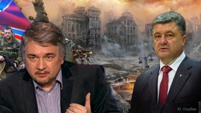 Ростислав Ищенко: Порошенко в роли петуха.