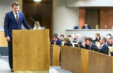 Должен ли министр Орешкин, которого в Госдуме отчитали, как провинившегося школяра, после этого уйти в отставку