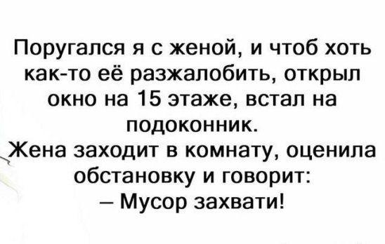 Киев, 1918 год. Мойша стоит у окна, с улицы слышится конский топот, стрельба, крики... Весёлые