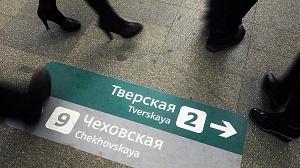 Зачем нам английский в метро?