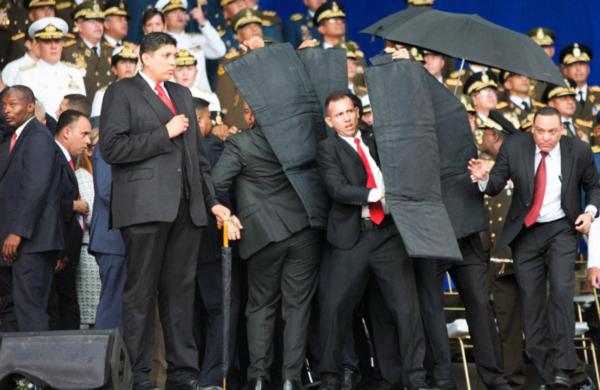 Покушение на президента Венесуэлы Николаса Мадуро, 4 августа 2018 года