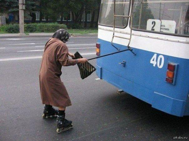 Автобус на скаку