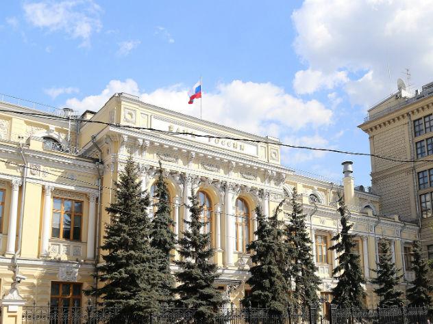 Зачем ЦБ повысил ставку и чего ждать россиянам