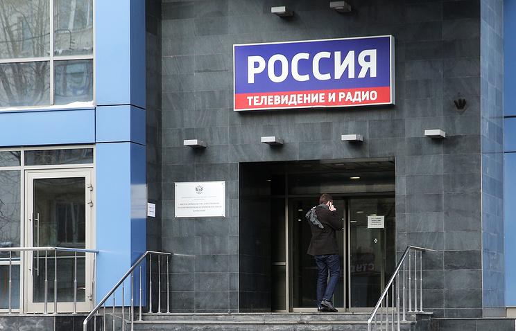 ВГТРК отказалась транслировать Олимпийские игры без участия сборной России