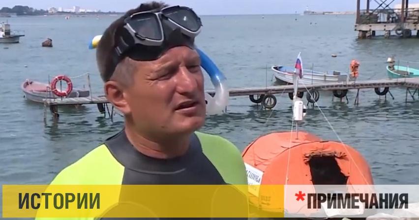 У берегов Турции задержали легендарного российского пловца, приплывшего из Крыма