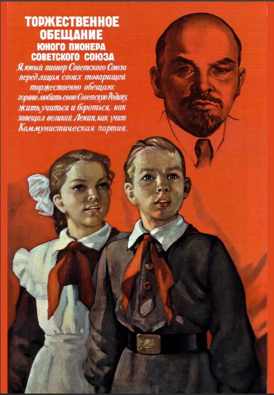 Какие атомные бомбы заложил Ленин под Россию