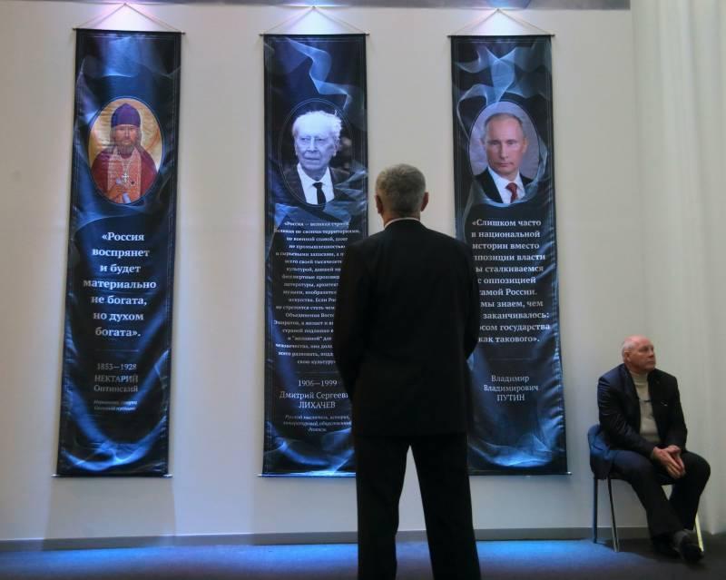 Проект «ЗЗ». Путин — супергерой с бластером, за которого проголосует Россия