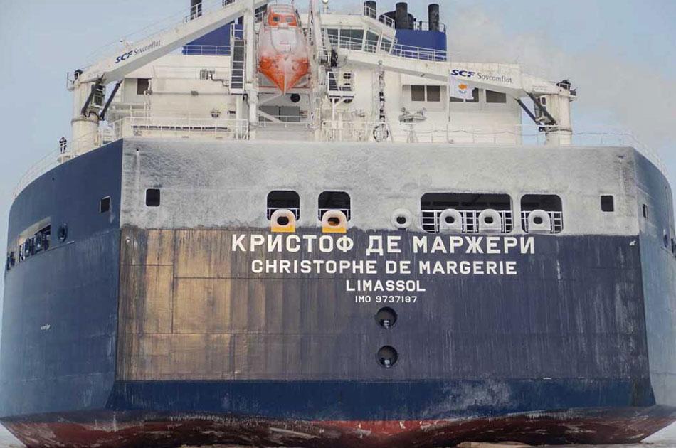Кристоф Де Маржери, пароход и человек