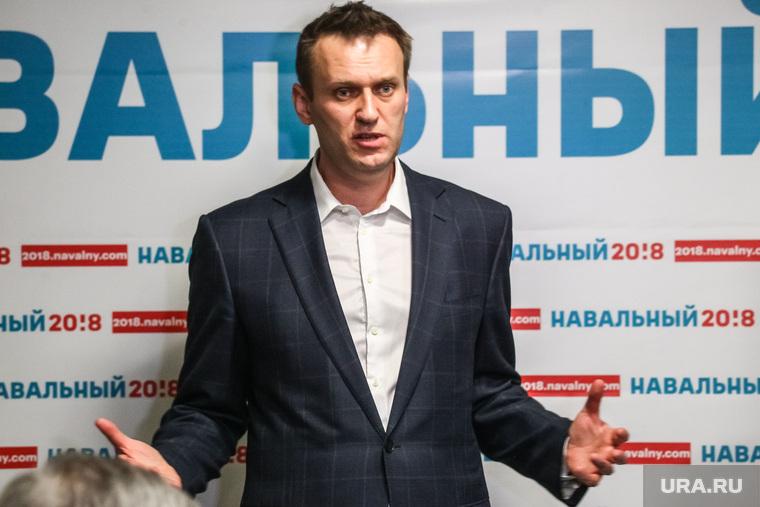 Навальный назвал Собчак «золотым лобком России»