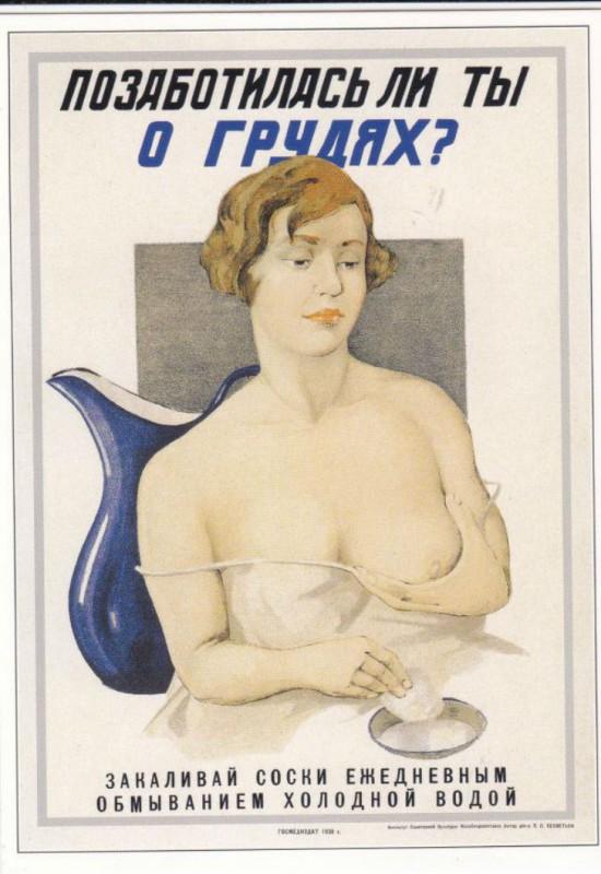sovetskie plakaty 12