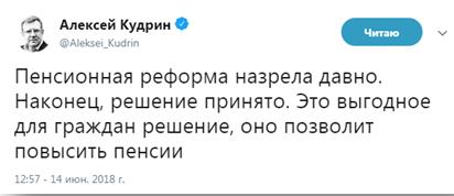 Пенсионная реформа позволит ежегодно повышать размер пенсий на 1000 рублей