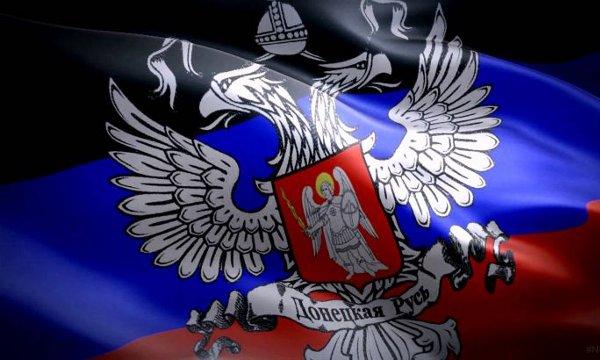 В «ДНР» заявили о вхождении в состав России