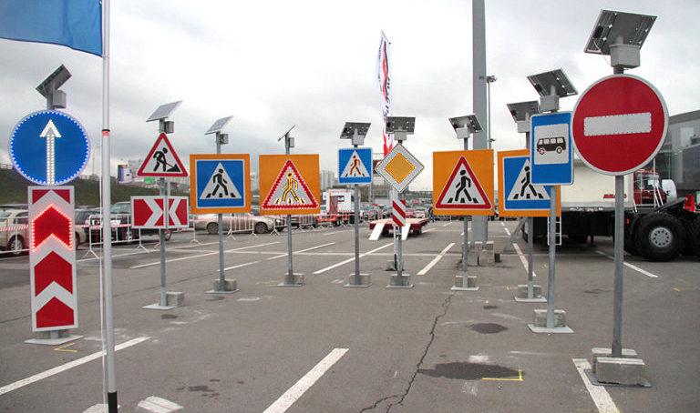 В России к ЧМ-2018 придумали новый дорожный знак