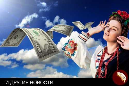Отток инвестиций с Украины бьёт рекорды
