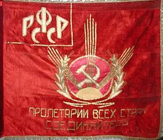 Красный флаг над Омском