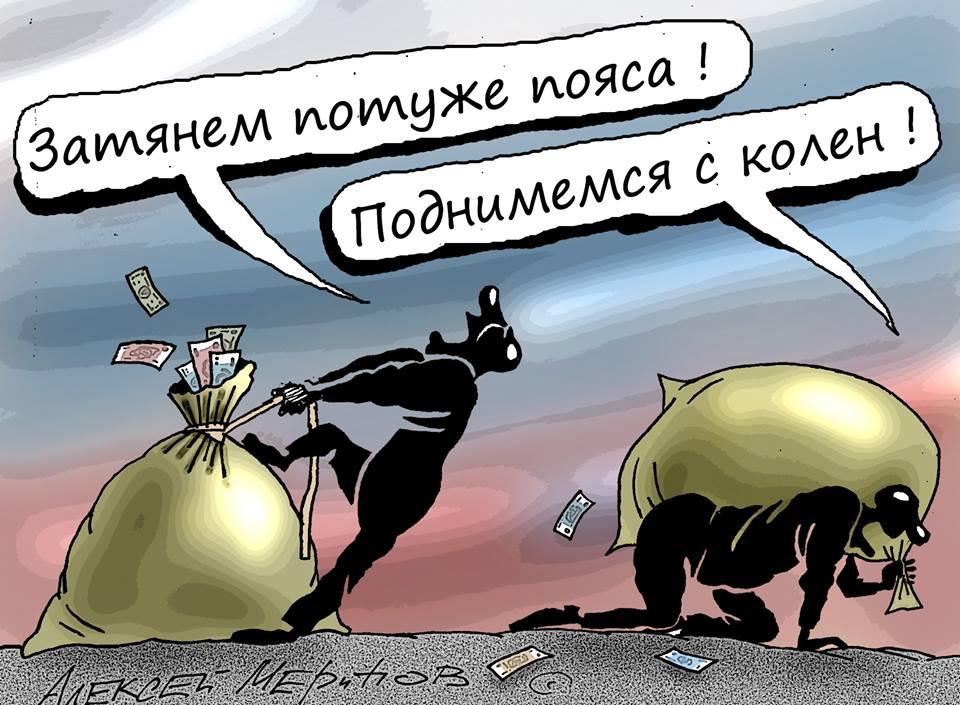 """""""На пальцах"""" налоги,общество,россияне,экономика"""
