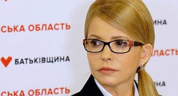 «Фрау Тимошенко»: новый канц…