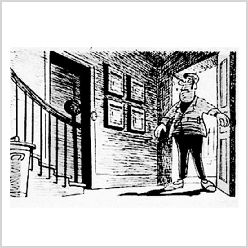 Головоломка «Дело обукраден…