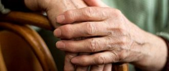 Полиартрит пальцев рук, лечение народными средствами