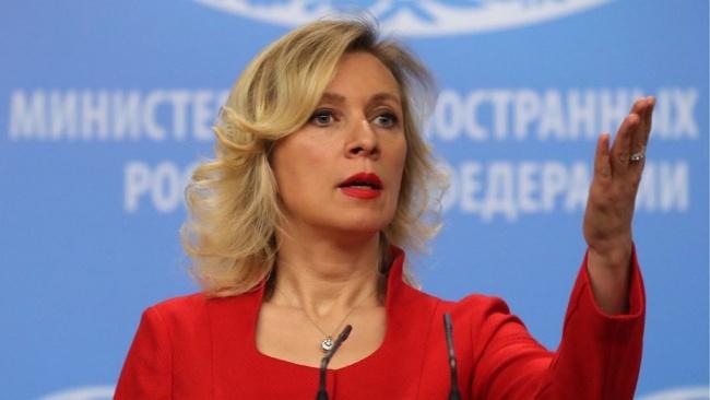 Захарова обвинила США в гено…