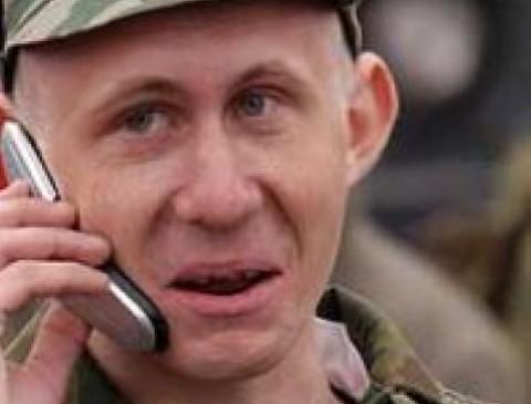 Укр. пограничник звонит домо…